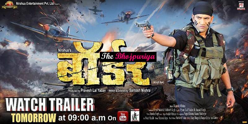 Dinesh Lal Yadav Bhojpuri Film Border Wallpaper - The Bhojpuriya