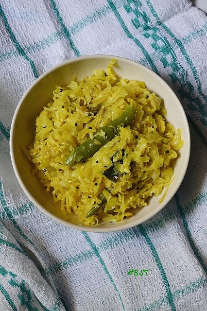 Muttakkoos Upperi ~ Cabbage Stir Fry