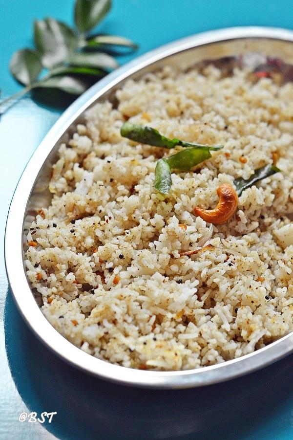 Chettinad Milagu Saadam ~ Black Pepper Rice
