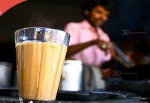 चुन्नू भैया की चाय