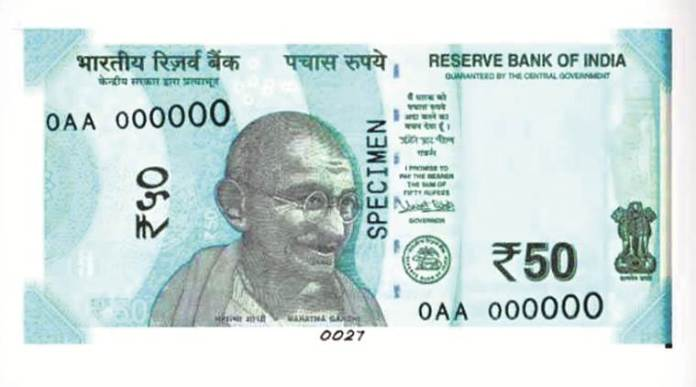 50-rupees-note