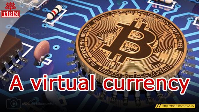 the-bihar-news-in-bitcoin-virtual-currency