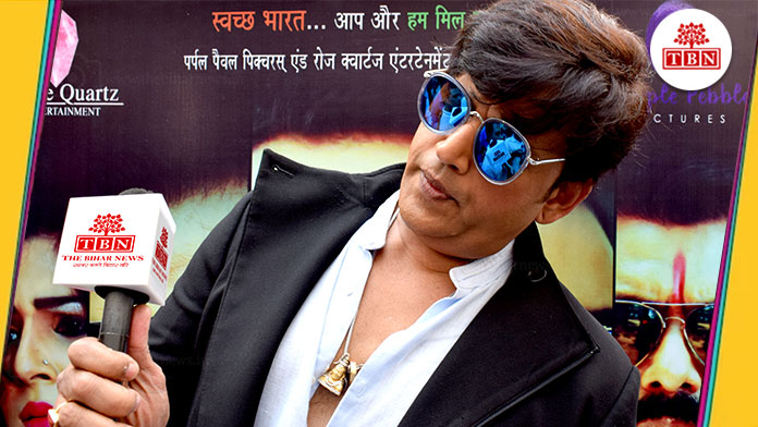 Kashi-Amarnath-will-be-released-on-October-18-in-Diwali-the-bihar-news