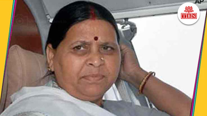 rabri-devi-in-trouble-the-bihar-news