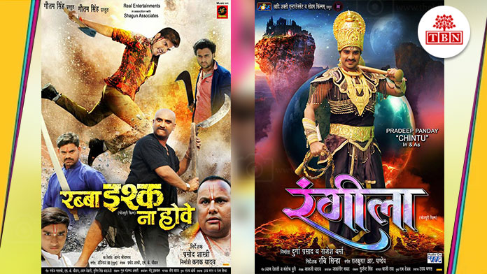 Bhojpuri-will-be-at-the-box-office-the-bihar-news
