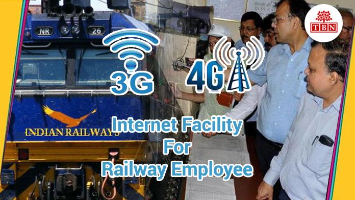 railway-internet-facility