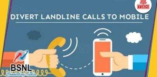 tbn-patna-bsnl-landline-number-call-will-be-divert