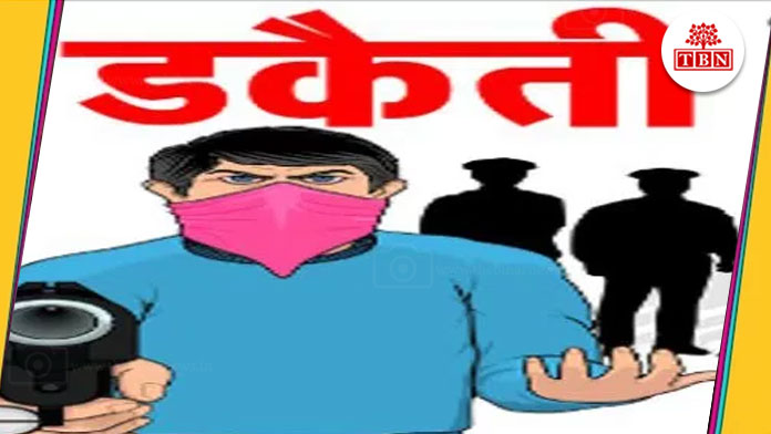 TBN-Patna-phulavisharif-rob-at-the-residence-of-retired-teacher-in-krishna-nagar-the-bihar-news