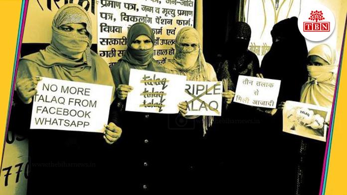 Triple Tallaq Bill | The-Bihar-News