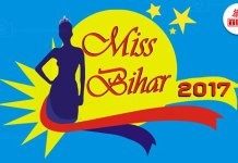 miss-bihar-2017-audition-on-13-14-december-the-bihar-news