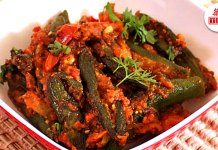 thebiharnews-in-indian-recipe-of-punjabi-bhindi-masala