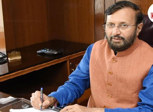 constituted-a-high-level-committee-to-examine-the-cbse-exam-process-the-bihar-news-tbn-patna