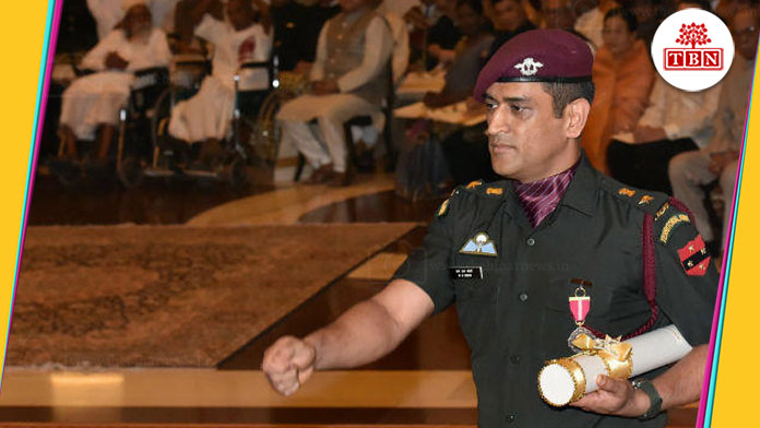 dhoni-was-honored-with-padma-bhushan-the-bihar-news-tbn-patna