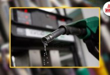 ioc-hpcl-no-orders-not-to-increase-said-oil-prices-the-bihar-news-tbn-patna-bihar-hindi-news