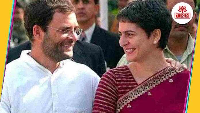 rahul-and-priyanka-gandhi-to-be-included-in-the-marriage-of-tej-pratap-the-bihar-news-bihar-hindi-news-tbn-patna