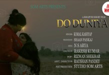 do duniya short film | The-Bihar-News
