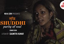 shuddhi-purity-of-soul