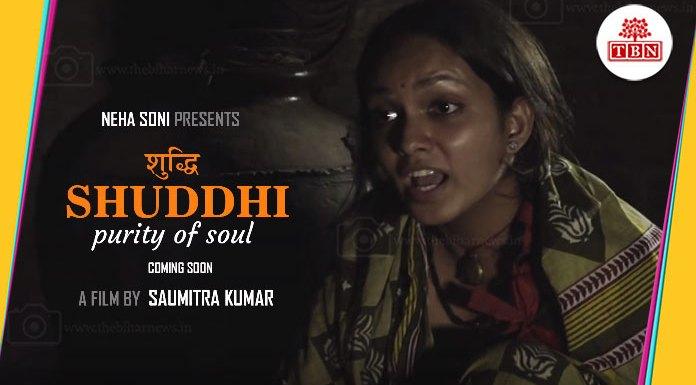 shuddhi-purity-of-soul