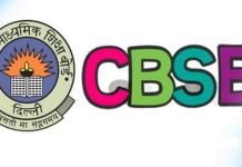 important instruction for cbse practical exam