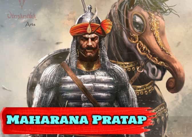 Maharana Pratap Biography In Hindi - महाराणा प्रताप की जीवनी