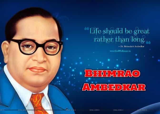 Bhim Rao Ambedkar Biography In Hindi - भीमराव आंबेडकर की जीवनी