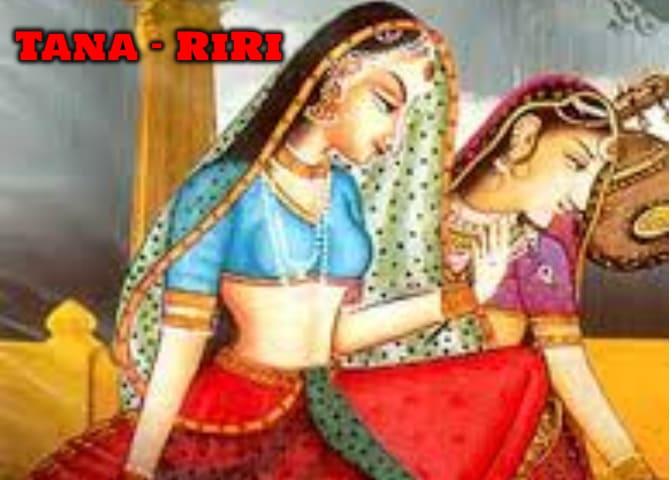 Tana - RiRi Biography In Hindi - ताना - रीरी की जीवनी