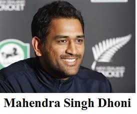 Mahendra Singh Dhoni Biography In Hindi, image - Thebiohindi