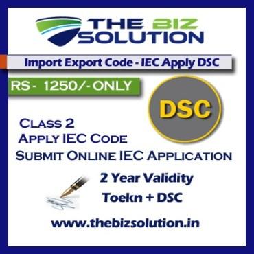 Special digital signature for online iec application Apply Online DGFT