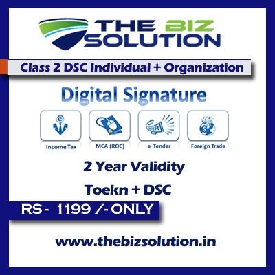 Class 2 dsc organization digital signature certificate lowest price