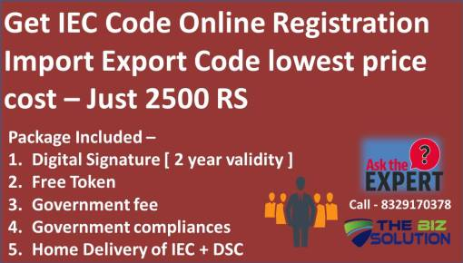News Import Export Code of Partnership Firm with Digital Signature Online