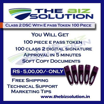 Bulk Digital Signature certificate with E pass token lowest price set of 100