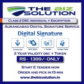 Class 2 dsc individual with encryption etender lowest price aurangabad