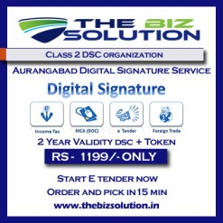 Aurangabad Class 2 Digital Signature organization dsc lowest price