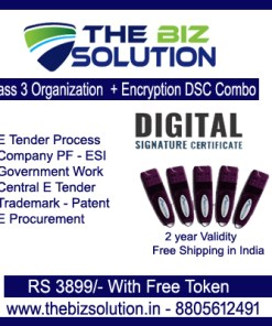 Token Class 3 Organization Encryption Dsc Low Price | Paperless DSC