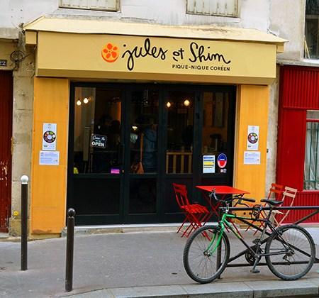 jules-et-shim-paris-pique-nique-coreeen-4640x480-chous-caramelisés1-640x420