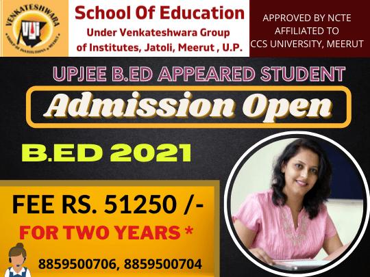 best b.ed college in uttar pradesh