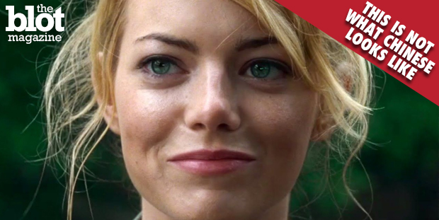 Cameron Crowe caused a firestorm for casting Famous White Actress Emma Stone as an Asian/Hawaiian character in 'Aloha' — and his halfhearted apology is equally befuddling. (YouTube photo)