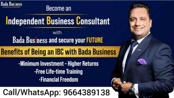 IBC -Independent Business Consultant- Bada Business by Dr. Vivek Bindra