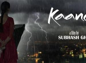 Kaanchi Review