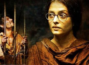 Sarbjit: A 23-year old emotional journey of determination
