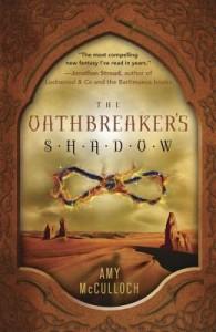 Oathbreaker's Shadow US