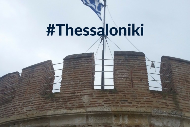 #Thessaloniki – 5 stars weekend