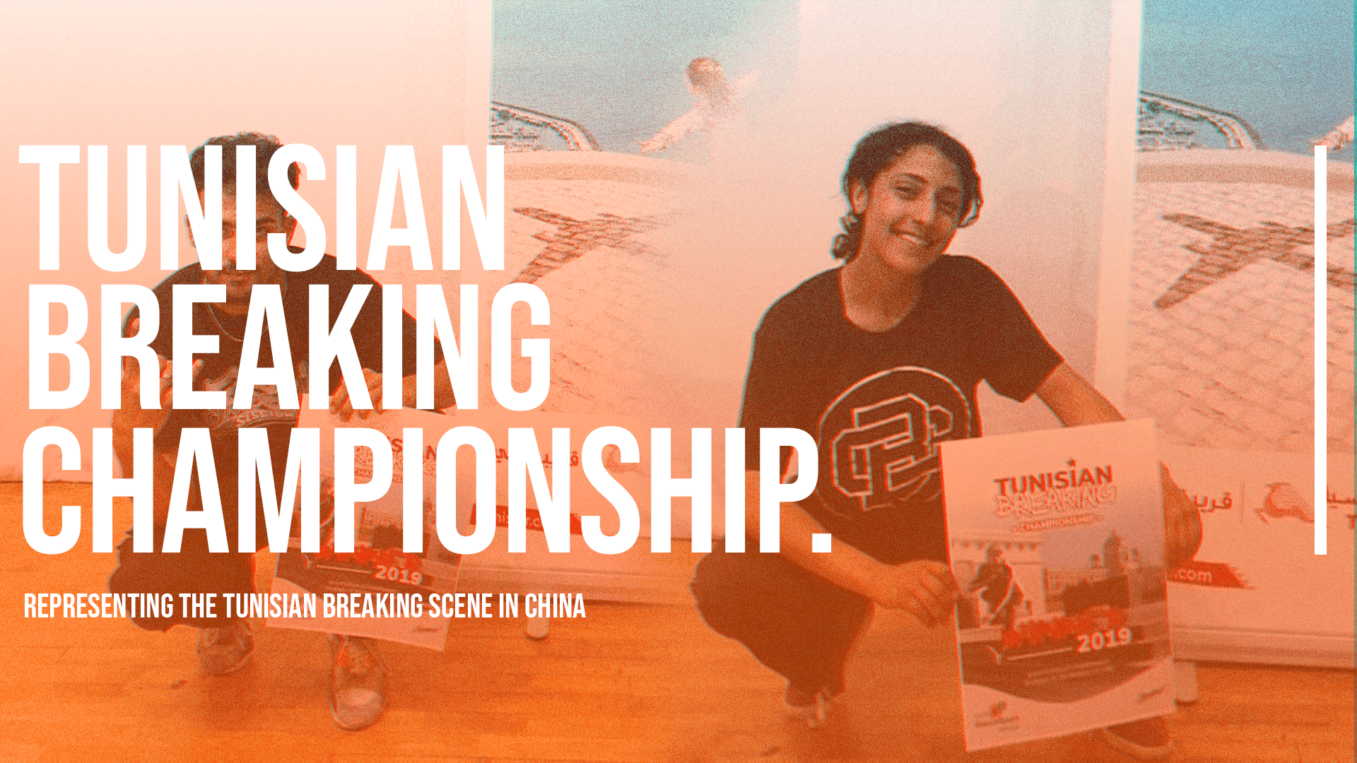 Tunisian Breaking Championship: Representing the Tunisian Breaking Scene in China
