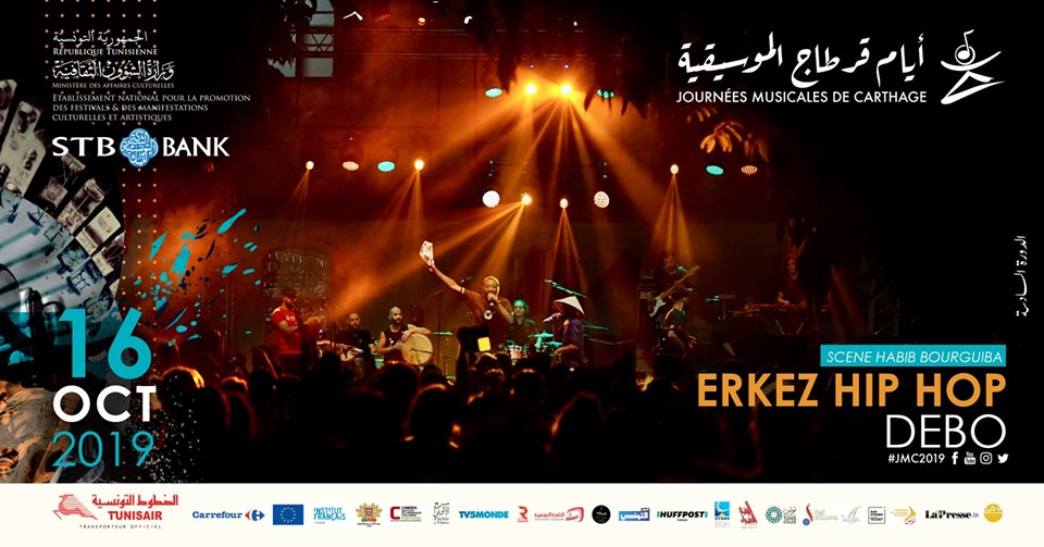 Erkez Hip-Hop: Hip-Hop with a Taste of Mezoued