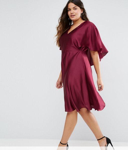 Plus Size Birthday Dresses