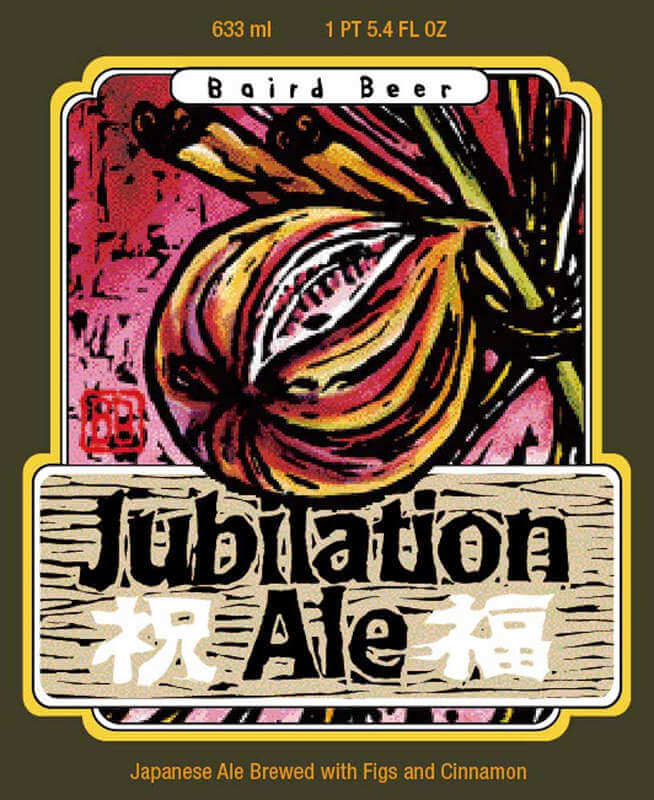 Baird Brewing Jubilation Ale