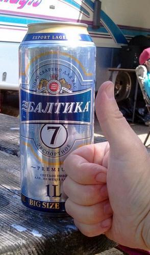 Baltika Lager Export Lager - 1 liter!
