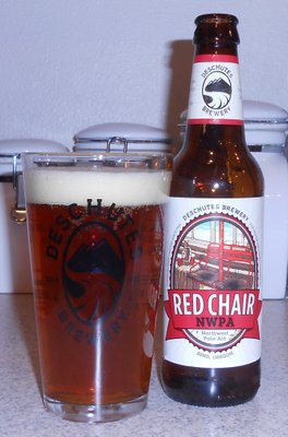red chair nwpa world market maxine deschutes nwpa: the best beer in world? - brew site