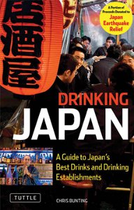 Drinking Japan by Chris Bunting
