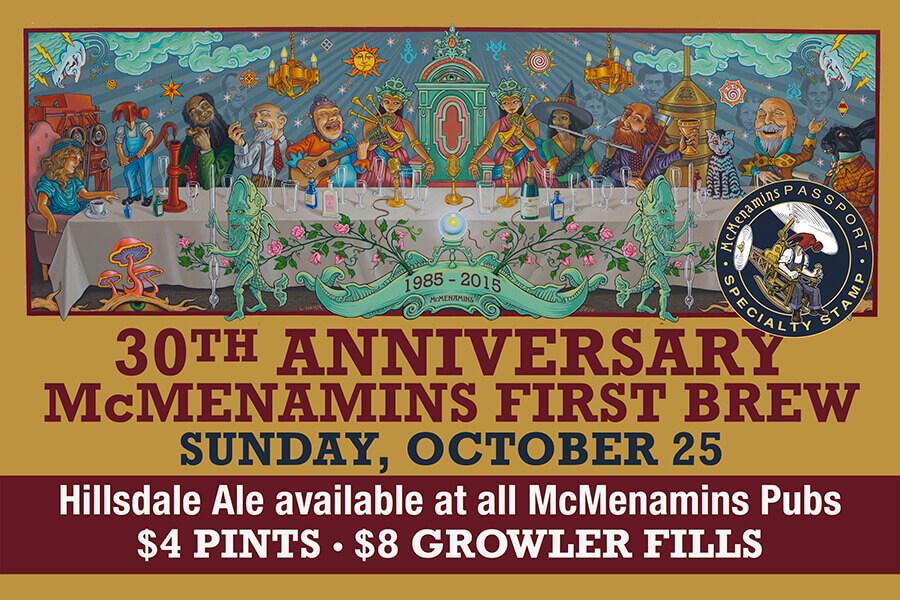 McMenamins Hillsdale 30th anniversary brew